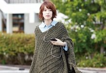 Soupir Poncho Free Patterns